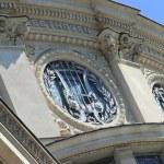 Romanian Athenaeum-detail — Stock Photo
