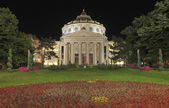 Romanian Athenaeum-night image — Stock Photo