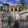Main entrance to park guell — Stock Photo #1876012