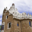 House in park guell — Stock Photo #1876135