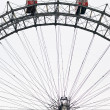 The wiener riesenrad — Stock Photo