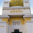 Vienna secession — Foto de Stock