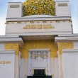 Vienna secession — Stockfoto