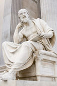 Austrian parliament — Stock Photo