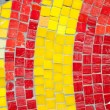 Stock Photo: Arty mosaic