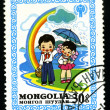 Royalty-Free Stock Photo: MONGOLIA - CIRCA 1980: A postage stamp