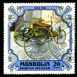 MONGOLI- CIRC1980: postage stamp — Stock Photo #2031280