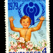 USSR - CIRCA 1979: A postage stamp — Stock Photo
