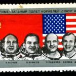 ������, ������: USSR CIRCA 1975: A postage stamp
