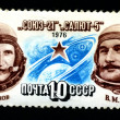 USSR - CIRC1976: postage stamp — Stock Photo #2069698