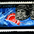 USSR - CIRCA 1975: A postage stamp — Stock Photo