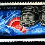 Постер, плакат: USSR CIRCA 1975: A postage stamp