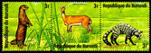 REPUBLIC OF BURUNDI - CIRCA 1976: stamp — Stock Photo