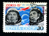 USSR - CIRCA 1974: A postage stamp — Stock Photo
