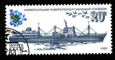 USSR - CIRCA 1983: A postage stamp — Stock Photo