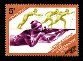 USSR - CIRCA 1984: A postage stamp — Stock Photo