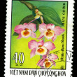 Vietnam - CIRCA 1974: A postage stamp — Stock Photo