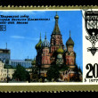 USSR - CIRC1977: postage stamp — Stock Photo #2366393