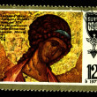 USSR - CIRCA 1977: A postage stamp — Stock Photo