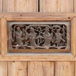 Old woodcarving — Stock Photo #1879479
