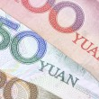 Stock Photo: Close-up shot of Chinese banknote