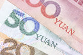 Close-up shot of Chinese banknote — Stock Photo