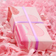 Small pink gift box — Stock Photo