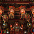 Stock Photo: Hanging lantern of temple