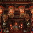 Hanging lantern of temple — Stock Photo #1880381