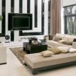 Stock Photo: Living-room with the modern furniture