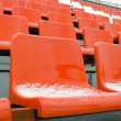 Seats on a stand — Stock Photo