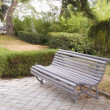 Bench in park — Stock Photo #1873630