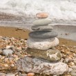Stock Photo: Stones for meditation