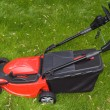 Lawnmower — Stock Photo #1876808