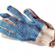 Protective working Gloves — Stock Photo