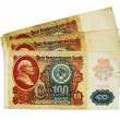 Money from banknotes on 100 rouble - Stock Photo