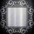 Royalty-Free Stock Photo: Metal background (silver collection)