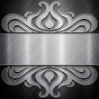 Metal Background Silver Collection Stock Photo