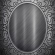 Metal background (silver collection) — Stock Photo #2547405