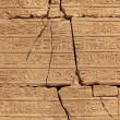 Royalty-Free Stock Photo: Hieroglyphics wall