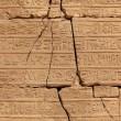 Hieroglyphics wall — Stock Photo