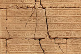 Hieroglyphics wall — Stock Photo