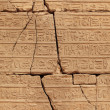 Hieroglyphics wall - Stock Photo