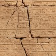 Hieroglyphics wall — Stock Photo #1891234