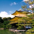 Kinkaku (The Golden Pavilion) - Stock Photo