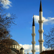 Kocatepe Mosque - Stock Photo