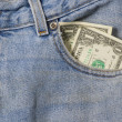Closeup denim pocket with money — Stock Photo #1892614
