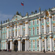 The Hermitage - Stock Photo