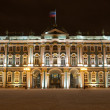Royalty-Free Stock Photo: The Hermitage