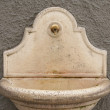 Washstand — Foto de Stock